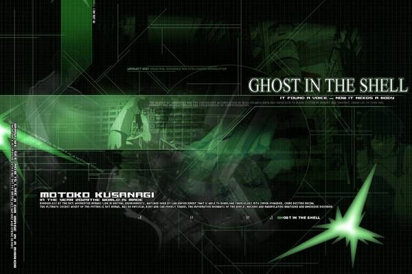 ghost in the shell wallpaper. (IMG: Ghost in the Shell