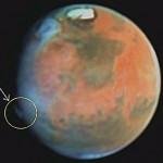 Plume on Mars