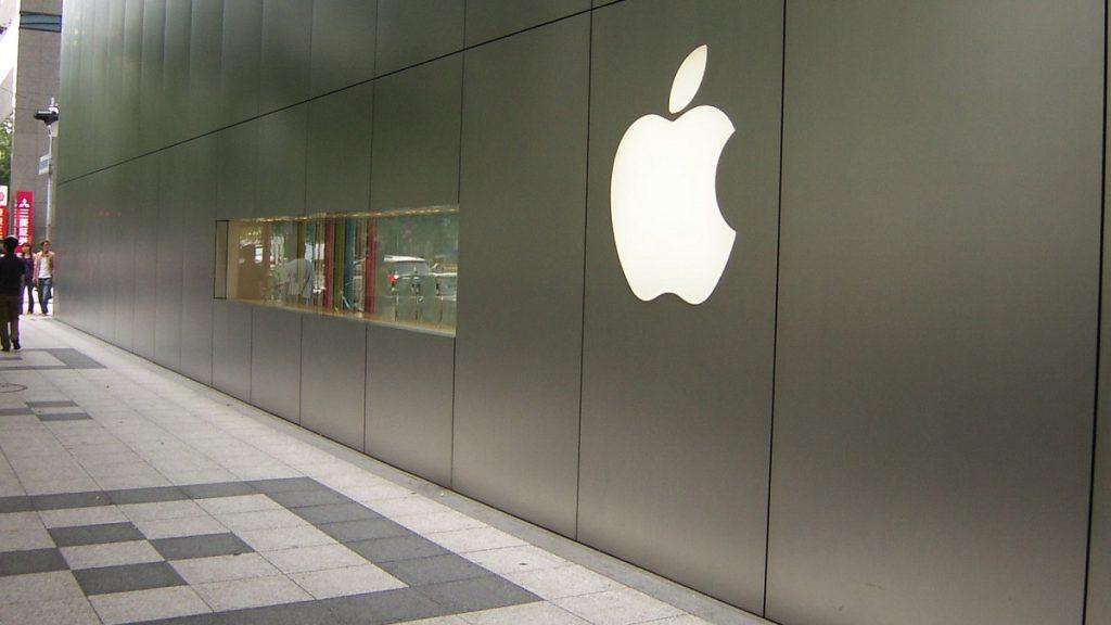 Apple Inc CSAM Photo Scanning Delayed