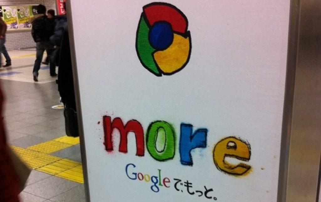 Google Chrome v94 Latest Stable Version APIs